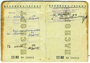 Регистрация граждан в сельском поселении федеральному закону о миграционном учете