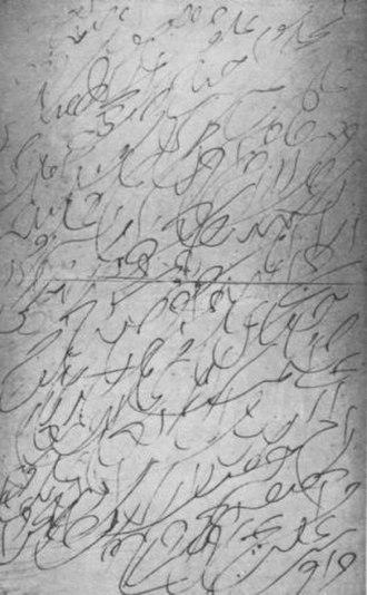 Revelation - 'Revelation writing': The first draft of a tablet of Bahá'u'lláh