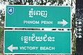 Road signs - Cambodia.jpg