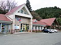 Roadside Station Marchen No Sato Shinjo 2.jpg