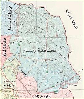 Rimah Governorate
