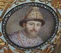 Romanov Tercentenary (Faberge egg) - Michael I.jpg