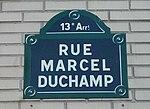 Rue Marcel Duchamp.jpg