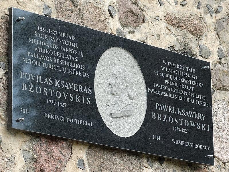File:Rukainių bažnyčia, Bžostovskio lenta.JPG