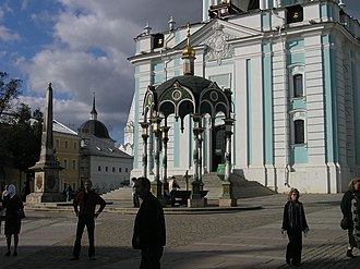 Holy water in Eastern Christianity - Fountain with holy water. Trinity-St. Sergius Lavra. Sergiev Posad, Russia.
