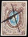 Russia 1857 used pen cancel.jpg