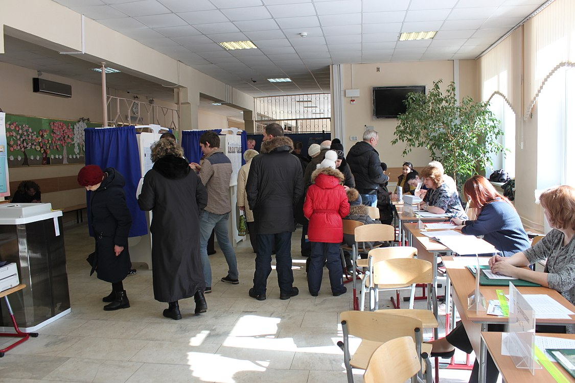 Russian presidential election 2018 in SVAO 05.jpg