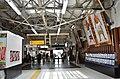 Ryogoku Station1a.jpg