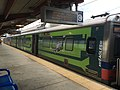 SEPTA Silverliner V 865 at Wilmington Station.jpeg