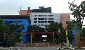 Sri Lanka Institute of Information Technology - Faculty of Computing.