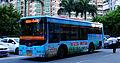 SLK6905UF53 of the 2nd Zayton bus.jpg