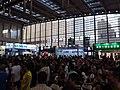 SZ 深圳 Shenzhen 福田 Futian 深圳會展中心 SZCEC Convention & Exhibition Center July 2019 SSG 114.jpg