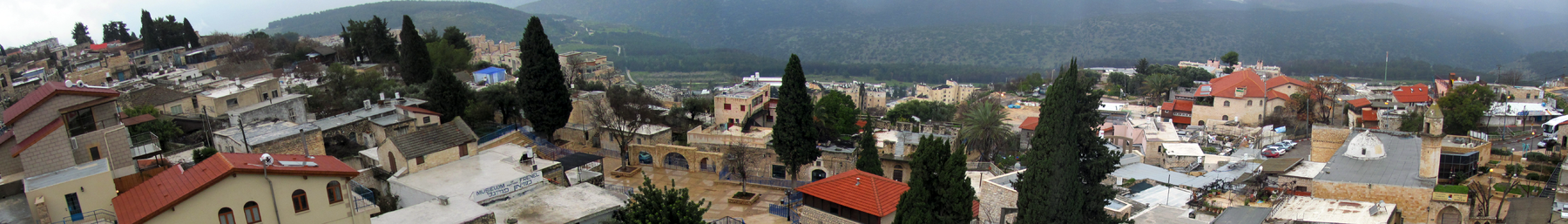 Safed Wikivoyage.png