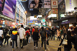 Sai Yeung Choi Street South 2008 Night.jpg