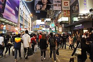 Mong Kok Neighbourhood in Hong Kong