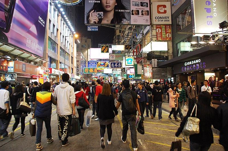 File:Sai Yeung Choi Street South 2008 Night.jpg
