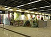 Sai Ying Pun Station concourse northeast wall painting.jpg