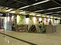 Sai Ying Pun Station concourse northeast wall painting.jpg