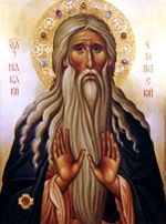 Saint Macarius the Egyptian.jpg