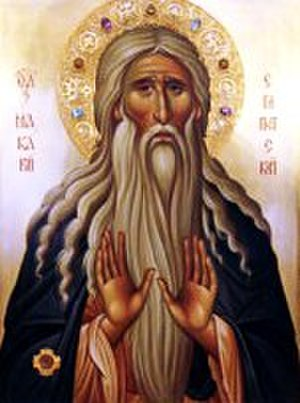 Macarius of Egypt - An icon of Saint Macarius of Egypt