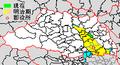 Saitama KitaAdachi-gun.png