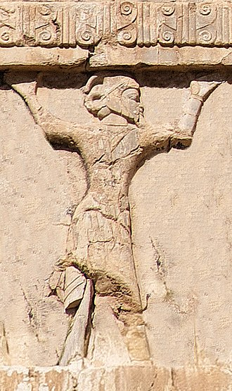 """Skudra - """"Saka beyond the sea"""", soldier of the Achaemenid army, circa 480 BCE. Xerxes I tomb relief."""