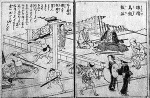 Sengoku period - Gun workman, Sakai, Osaka