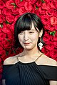 "Sakura Ayane from ""PSYCHO-PASS Sinners of the System Case.1 & Case.2"" at Opening Ceremony of the Tokyo International Film Festival 2018 (45568225262).jpg"