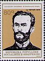 Sami Frashëri 1979 Albania stamp.jpg