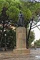 San Jorge - panoramio - Валерий Дед.jpg