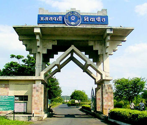 Babasaheb Naik College of Engineering, Pusad - Image: Sant Gadge Baba Amravati University