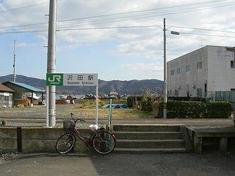 Sawada Station - Sawada Station in February 2007