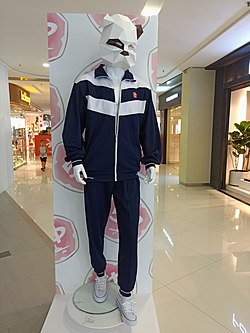 School Uniform for GZ5MS (L).jpg