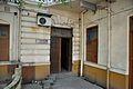 Science Annexe Entrance - Scottish Church College - 1 and 3 Urquhart Square - Kolkata 2015-11-09 4655.JPG