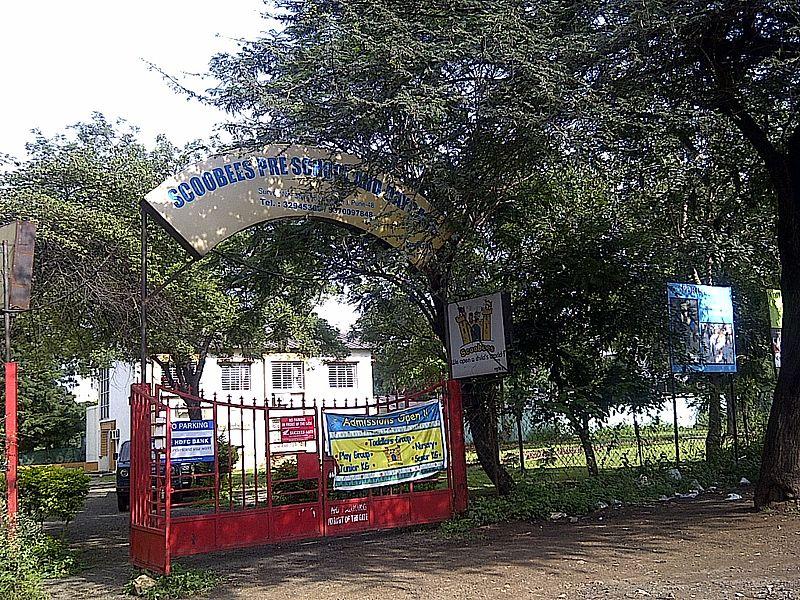 File:Scoobees Pre School Kondhwa.jpg