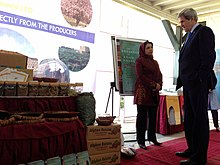 Secretary Kerry Tours Women's Entrepreneurship Showcase in Kabul.jpg