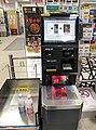 Self checkout machine at Jingkelong Supermarket Xinghuoxilu Branch (20200903123132).jpg