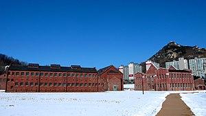 Seodaemun Prison - The barracks of Seodaemun Prison