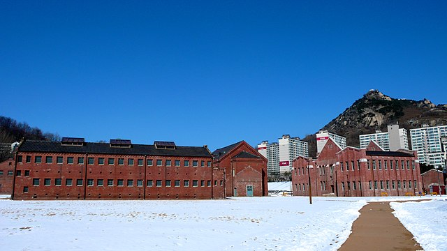 Seodaemun Prison By Christopher from Shanghai, China [CC-BY-2.0 (https://creativecommons.org/licenses/by/2.0)], via Wikimedia Commons