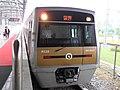 Seoul Metro Line 9 9000 series 9520 at Gaehwa Station.JPG
