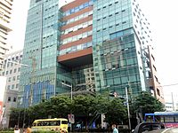 Seoul Seongbuk-gu Office.JPG