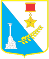 Sevastopol gerb.png