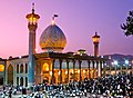 Shah Cheragh Holy Shrine. Shiraz-Iran 5.jpg