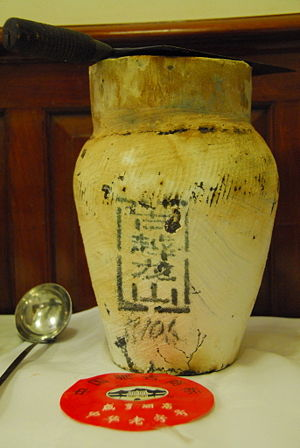 Shaoxing wine - Image: Shaoxingwinefrom Xian Heng Inn