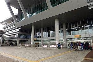 Shenzhen Bay Control Point - Entrance of Shenzhen Bay Passenger Terminal Building (Hong Kong side)