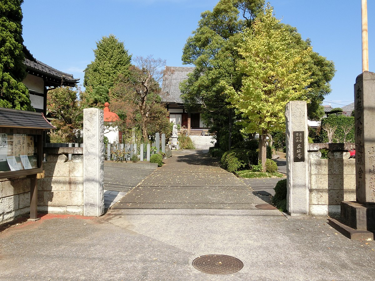 funabashi buddhist personals It lies along the edo river, across which it borders tokyo to the west, and it is just northwest of funabashi  the son of a nichiren-sect buddhist priest,.