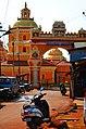 Shri Nagesh Temple,Ponda.jpg