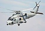 Sikorsky S 70B-6 Aegean Hawk (cropped).jpg