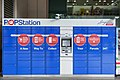 Singapore POPStation-01.jpg