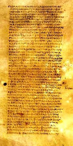 Sirach-intro(Codex Sinaticus)